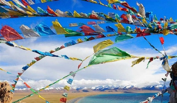 prayer flags w